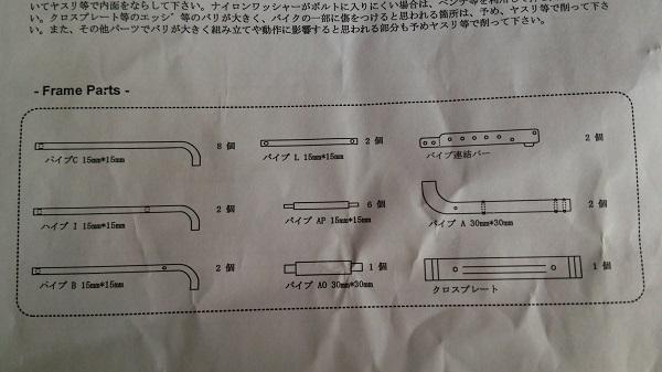 クールライドの簡易バイクガレージ_バイクバーンの組立て説明書