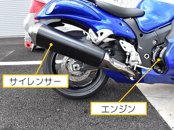 スズキの隼のサイレンサーとエンジン