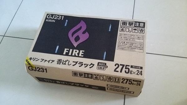 キリンの缶コーヒー_FIRE_香ばしBLACKの24本入り箱