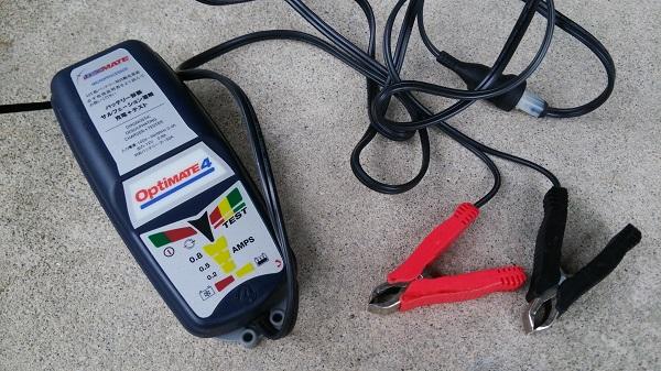 テックメイトの充電器オプティメート4