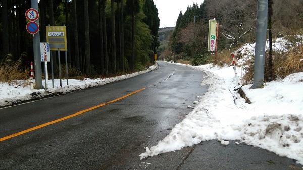冬の国道415号線の様子