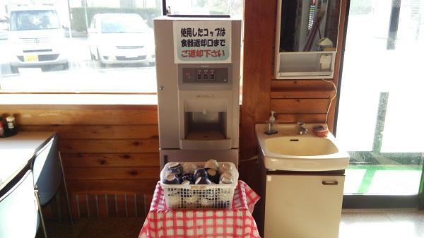 石川県羽咋郡志賀町富来にある道の駅とぎ海街道の食堂にある給水器