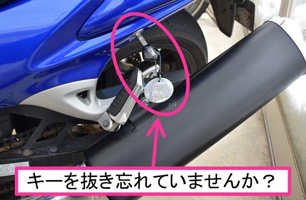 バイクのテールカウル付近の鍵穴に鍵が挿入されている様子