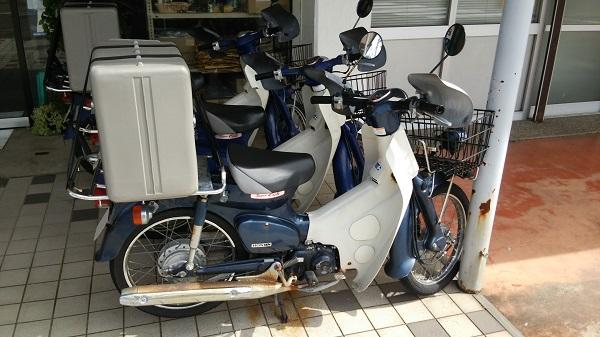 ホンダのバイクのスーパーカブ