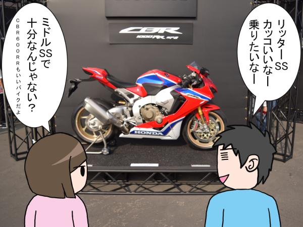 ホンダ CBR1000RR SP あおぶさモーターサイクル