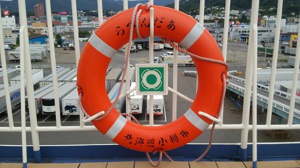 フェリーの甲板にある浮き輪