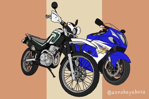 ヤマハ オフロードバイク セロー250 スズキ メガスポーツバイク 隼