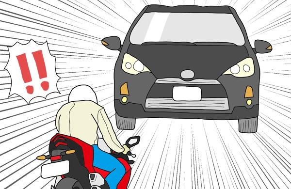 バイク 車 事故 正面衝突 あおぶさモーターサイクル