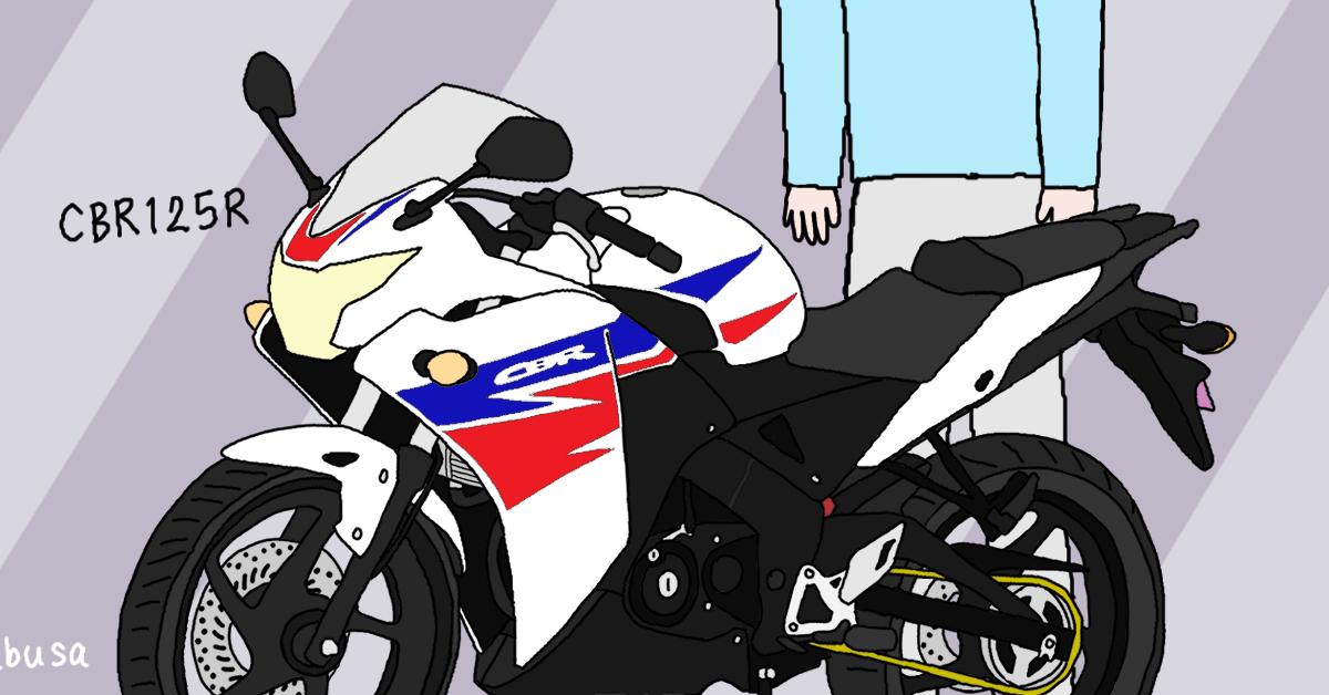 ホンダ CBR125R ホワイト 原付二種 スポーツバイク