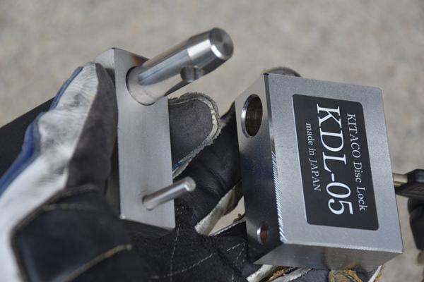 キタコのディスクロックのKDL-05のキー