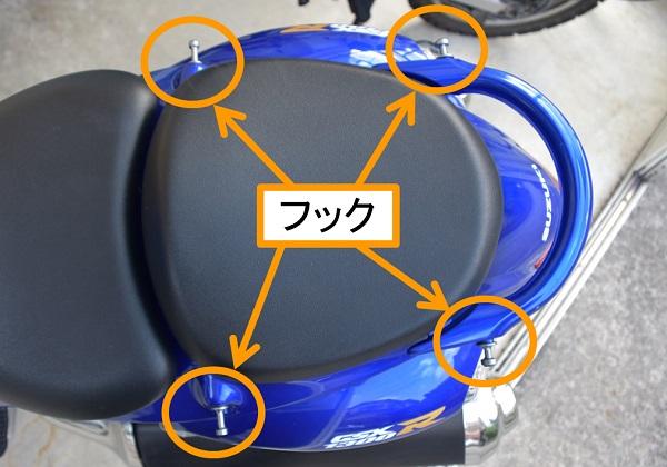 スズキのメガスポーツバイクの隼のシートの横に設けられたフック
