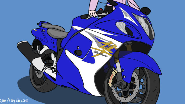 スズキ メガスポーツバイク 隼 バイクを押し引きする人