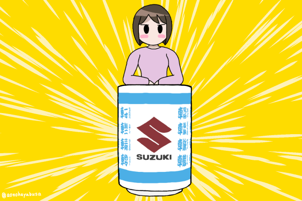 スズキ ビッグ湯呑 聖杯 第35回大阪モーターサイクルショー2019