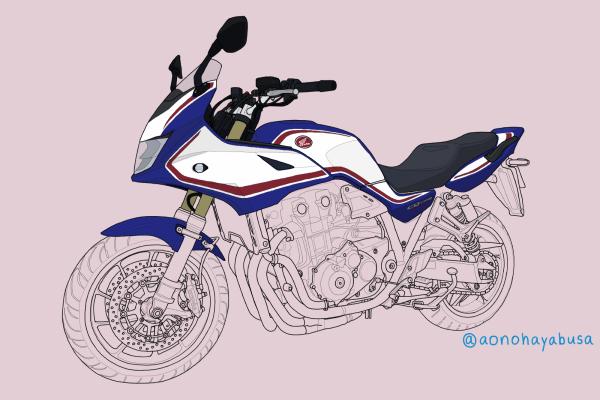 ホンダ バイク CB1300 SUPER BOL D'OR SP イラスト 線画 着色過程
