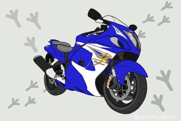スズキ メガスポーツバイク 隼 2014年式