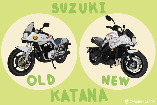 スズキ カタナ バイク GSX1100S 新型