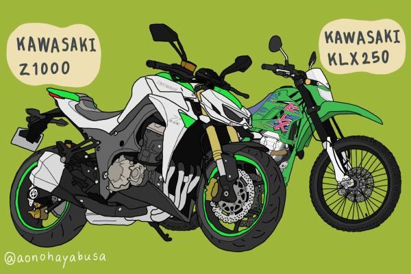 カワサキ リッターバイク Z1000 オフロードバイク KLX250 Final edition
