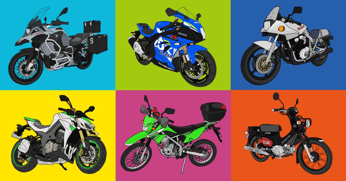 R1250GS GSX-R1000R GSX1100S KATANA Z1000 KLX125 CROSS CUB くまモンバージョン