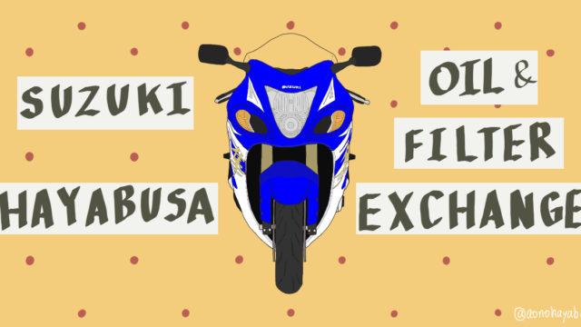スズキ メガスポーツバイク 隼 2014年式 ブルー