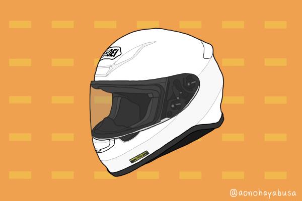 SHOEI ヘルメット オンロード Z-7 ホワイト