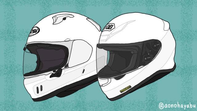 ヘルメット オンロード Arai XD ホワイト SHOEI Z-7
