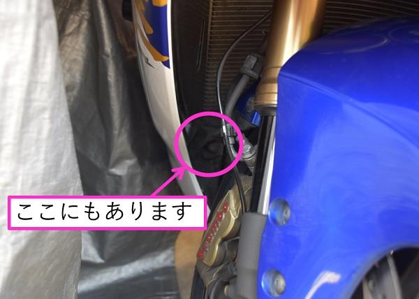スズキのメガスポーツバイクの隼のカウルを締結しているピン
