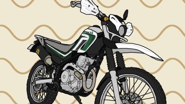 ヤマハ オフロードバイク トレール SEROW250 ホワイト 2010年式 ハンドガード