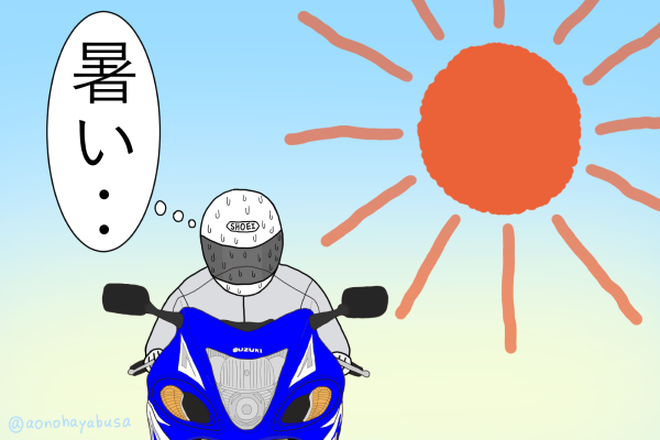 バイク 夏 太陽 暑くて汗をかいている人