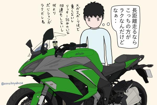 カワサキ バイク Ninja1000 エメラルドブレイズドグリーン×メタリックマットグラファイトグレー 2019年式 バイクを眺める人