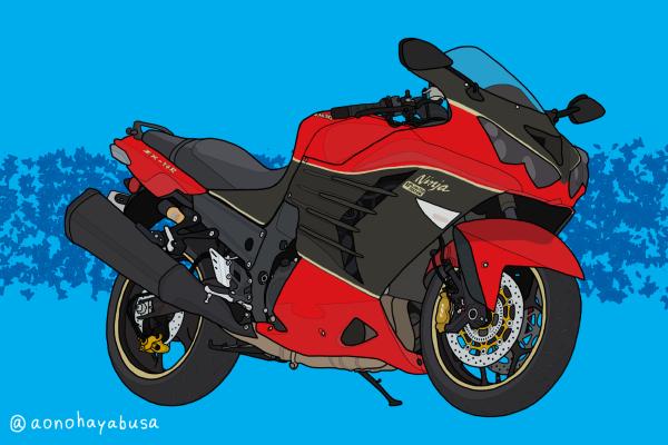 カワサキ バイク メガスポーツ ZX-14R 2015年式 レッド×ガンメタ 30th LIMITED EDITION