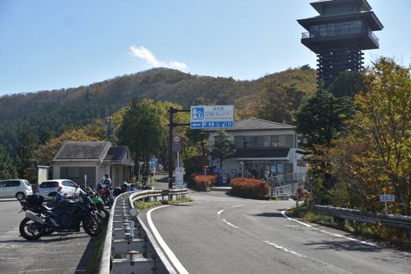 和歌山県 道の駅 田辺市龍神ごまさんスカイタワー 展望台 道路