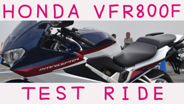ホンダ バイク VFR800F パールグレアホワイト 2019年式