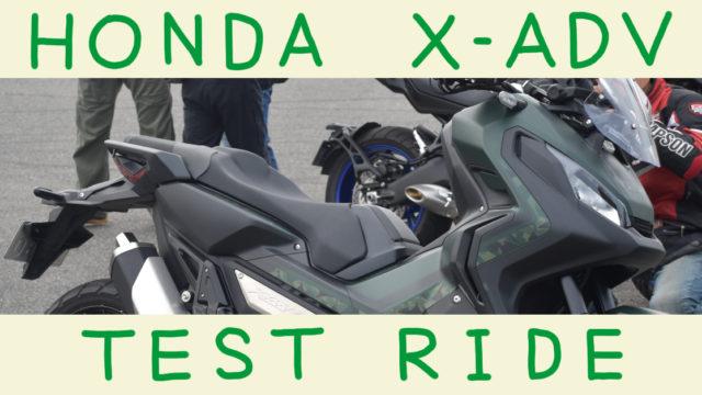 ホンダ バイク スクーター X-ADV 2019年式 マットアーマードグリーンメタリック