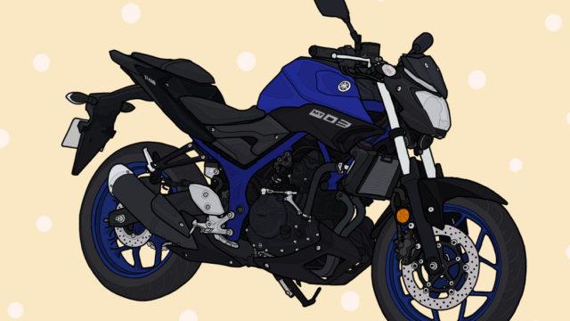 ヤマハ バイク ネイキッド MT-03 ディープパープリッシュブルーメタリックC