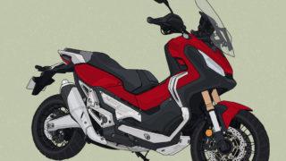 ホンダ バイク ビッグスクーター X-ADV 2018年モデル キャンディークロモスフィアレッド