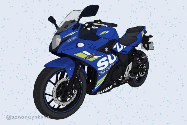 バイク スズキ GSX250R トリトンブルーメタリック