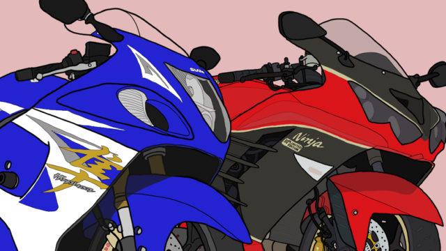バイク メガスポーツ スズキ 隼 カワサキ Ninja ZX-14R