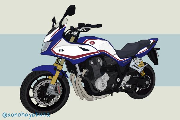 ホンダ バイク CB1300 SUPER BOL D'OR SP パールホークスアイブルー