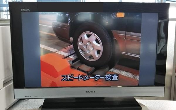 ユーザー車検 テレビ 検査方法のビデオ