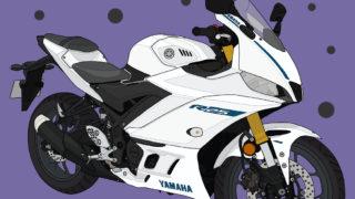 ヤマハ バイク YZF-R25