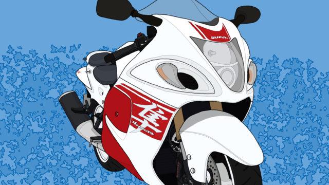スズキ バイク メガスポーツ 隼 パールミラレッド パールグレッシャーホワイト