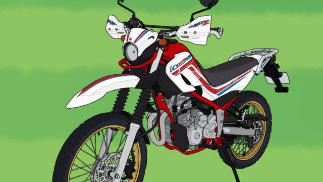 ヤマハ バイク オフロード 250トレール セロー250 ファイナルエディション ホワイト レッド