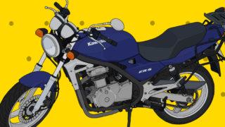 カワサキ バイク ネイキッド ER-5