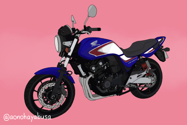 バイク ホンダ ネイキッド CB400 SuperFour アトモスフィアブルーメタリック