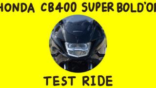 ホンダ バイク ネイキッド CB400 SUPER BOL'DOR
