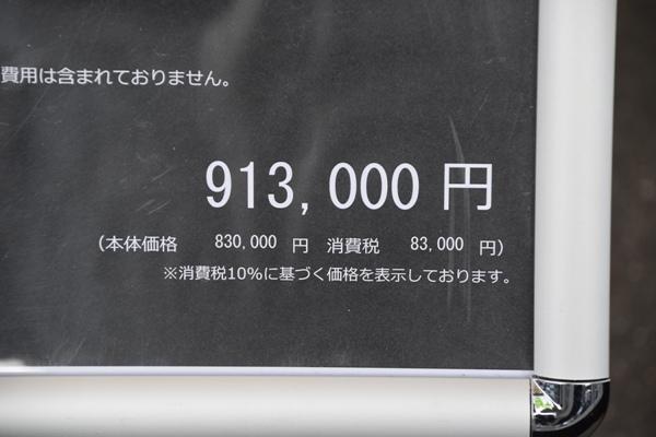 カワサキ バイク 250cc Ninja ZX-25R SE KRT edition 価格