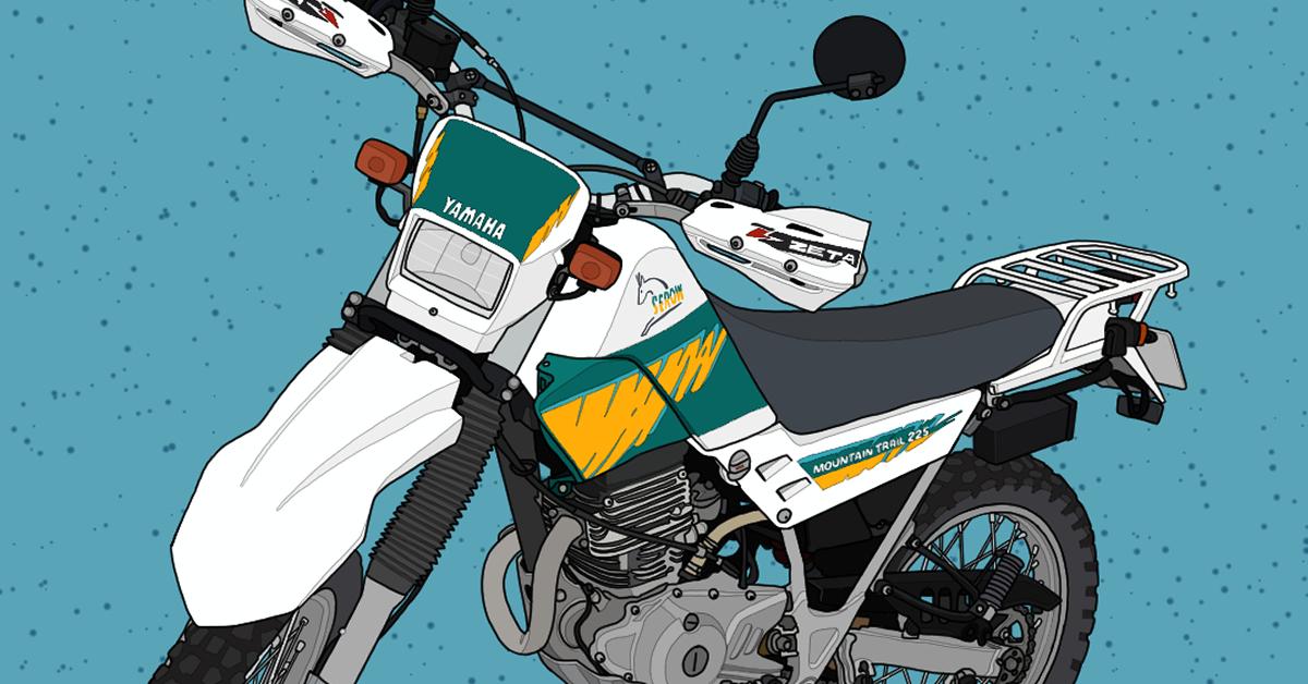 ヤマハ バイク オフロード SEROW225WE