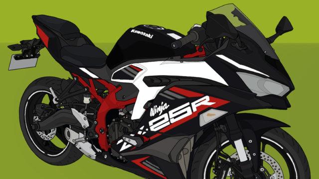 カワサキ バイク 250cc Ninja ZX-25R SE メタリックスパークブラック×パールフラットスターダストホワイト