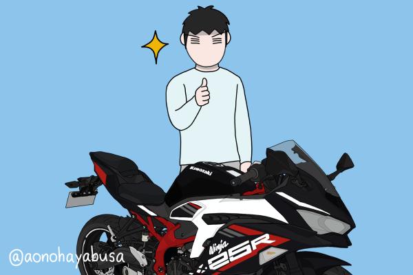 カワサキ バイク 250cc Ninja ZX-25R SE メタリックスパークブラック×パールフラットスターダストホワイト バイクの傍に立つ人