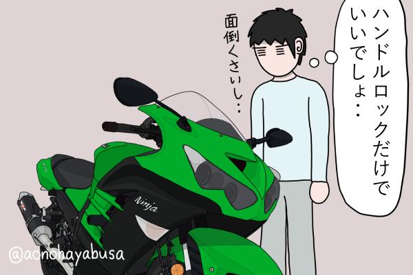 カワサキ バイク メガスポーツ ZX-14R バイクを眺める人